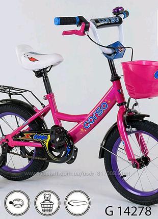 Корсо G 14дюйм велосипед детский двухколёсный с багажником