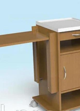 Медецинская тумбочка на калесиках со складным столом.