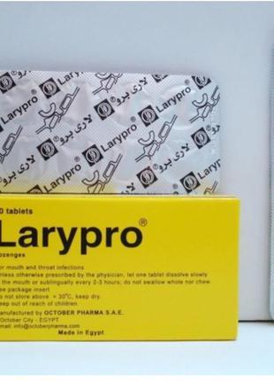 Таблетки для рассасывания от боли в горле Larypro. 20 шт.