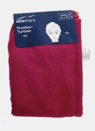Полотенце чалма банная (тюрбан) для сушки волос, цвет: малиновый