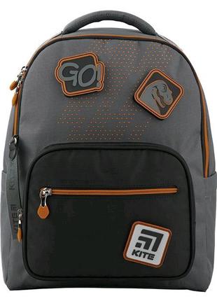 Школьный рюкзак Kite для мальчиков