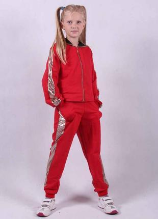 Спортивные костюмы для девочек подростковые