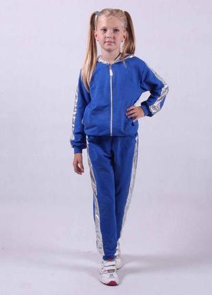 Спортивный костюм подростковый для девочек