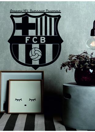 Именное декоративное панно Футбольного клуба Барселона,эмблема