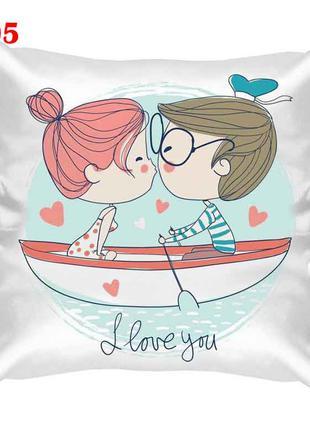Подушка атласная I love you