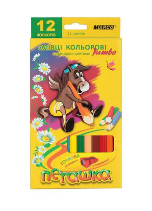 Карандаши цветные Marco Пегашка 12 цветов толстые (1040-12CB)