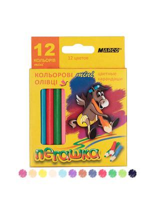Карандаши цветные Marco Пегашка 12 цветов короткие (1010H-12CB)
