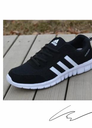 Кросовки Adidas, нові