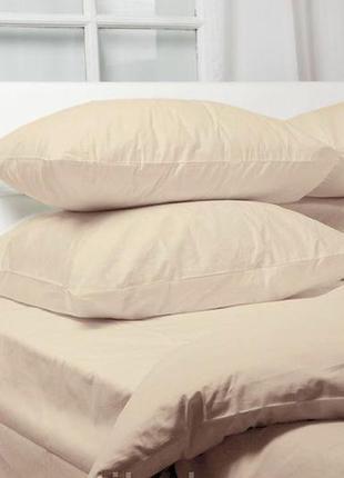 Комплект постельного белья . однотонный. бежевый