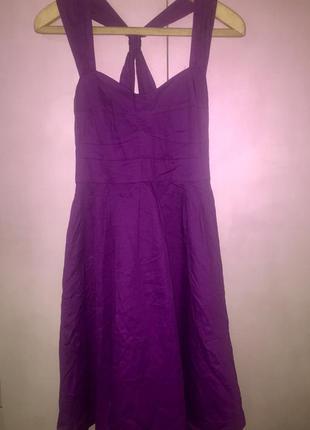 Сарафан платье лавандового цвета от hallhuber