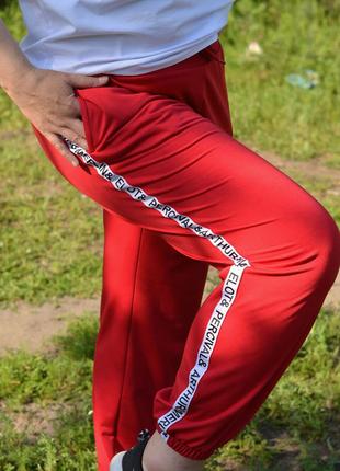 Продам женские спортивные брюки.