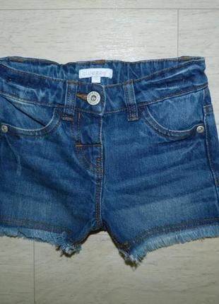 Джинсовые шорты bluezoo 4 года