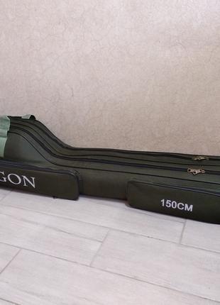 Чехол для удилищ полужесткий 150 см DRAGON