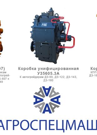 Ремонт,продажа гидромеханических коробок У35606.3А, Амкадор