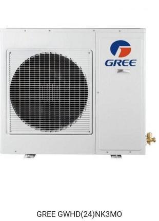 Внешний блок кондиционера GREE GWHD (28) NK3KO