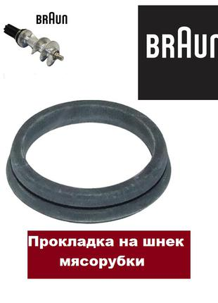 Прокладка резинка на шнек мясорубки Braun Браун 67002715 4195 130