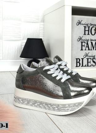 Кожаные кроссовки на массивной подошве