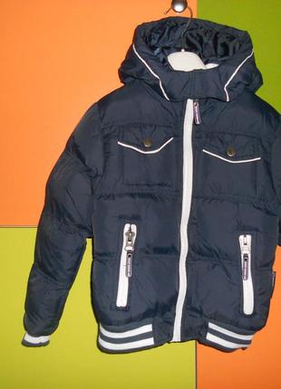 Суперова курточка зимова.