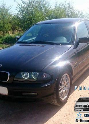 Разборка BMW E46 M54B25 Запчасти (Розбірка БМВ Е46 325, шрот К...