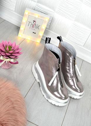 Крутые кожаные осенние демисезонные ботинки на массивной подошве