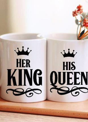 Парные чашки King and Queen