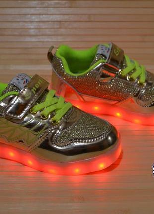 Кроссовки для девочки со светящейся led подошвой с usb кабелем...