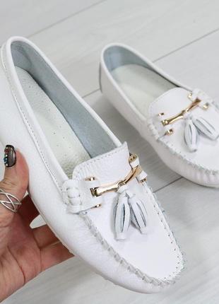Женские туфли мокасины на низком ходу