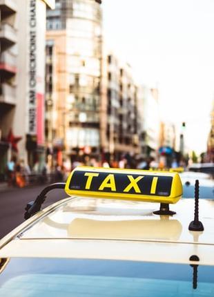 Ищем Водителей в Такси на Авто Компании
