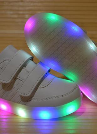 Кроссовки белые 28-30 размеры светится вся подошва