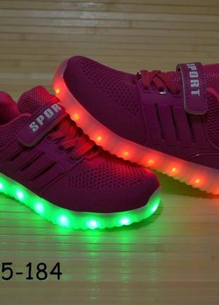 Кроссовки со светящейся led подошвой с usb кабелем размеры 26 ...