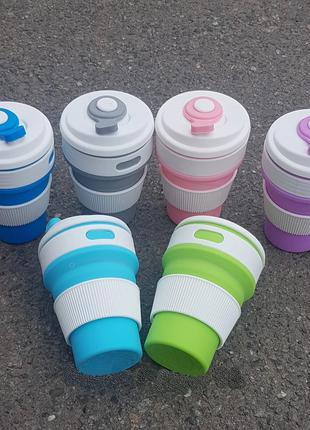 Чашка силиконовая складная 350 мл - Ваше здоровье и комфорт!