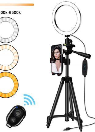 Штатив Кольцо Для Селфи Телефон Видео Фото Освещение
