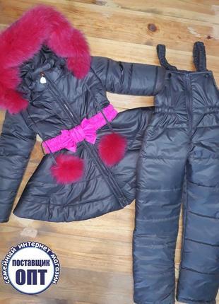 Зимний комплект курточка и полукомбинезон для девочки