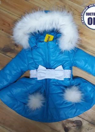 Зимнее детское термо пальто для девочки