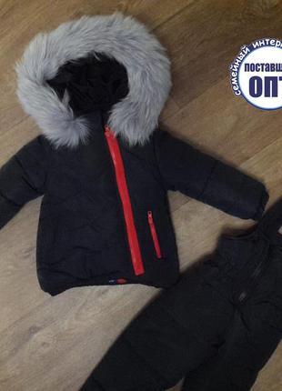Зимний термо комплект - курточка и комбинезон