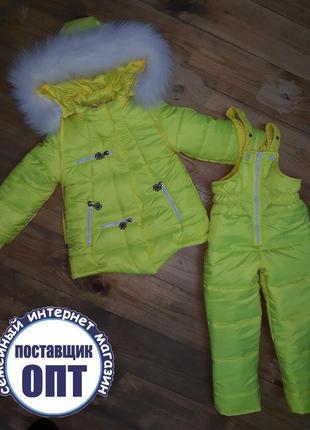 Зимний термо комплект для девочки