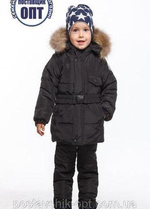Зимний комплект - костюм для мальчика