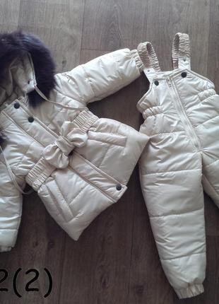 Зимний комплект - костюм монклер для девочки