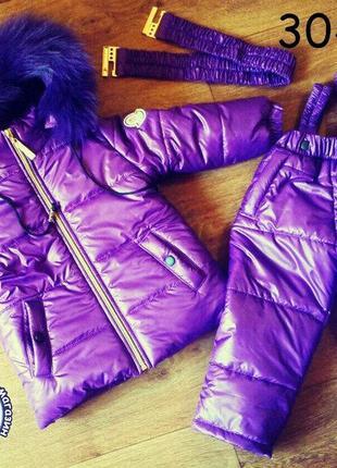 Детский зимний термо комплект для девочки
