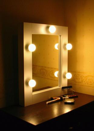 Дзеркало Гримерне з лампочками макіяжне комодне косметичне