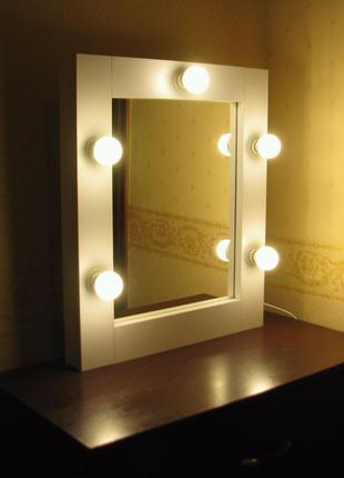Дзеркало Гримерне Зеркало візажне косметичне з лампочками