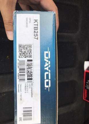 Комплект ГРМ Chevrolet Opel Daewoo