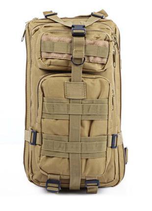 Тактический рюкзак Army E