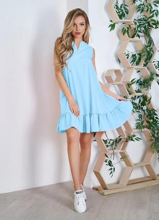 Модное расклешенное платье с воланом
