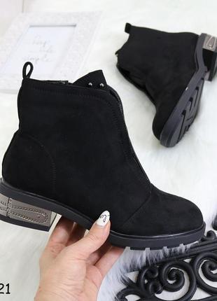 Женские демисезонные ботинки с эко замши