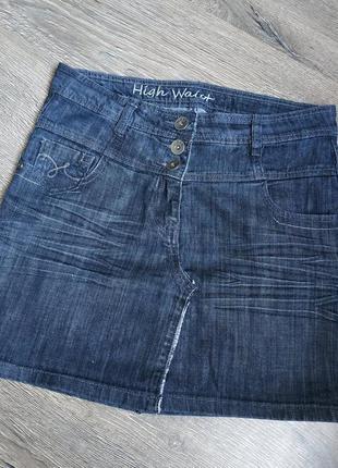 Сервя юбка с высокой талией