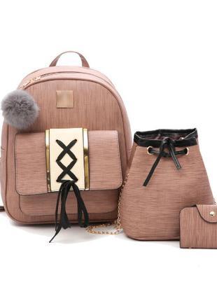 Рюкзак Qniniz RosyBrown в наборе с сумкой и помпоном 2003