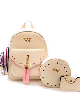 Рюкзак Pepitti Milk в наборе с сумкой 2005