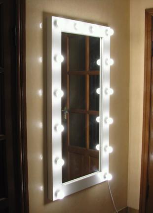 Дзеркало гримерне зеркало з лампочками візажне макіяжне