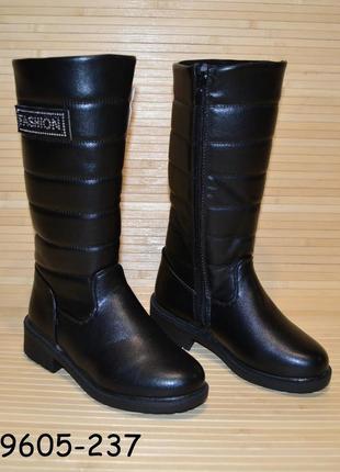 Зимние сапожки чёрные для девочки размеры 32 - 37
